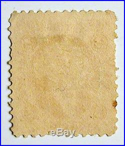 US Revenue Stamp #R6d 1862-71 2-cent Bankcheck Orange Red-Blue-Green Silk